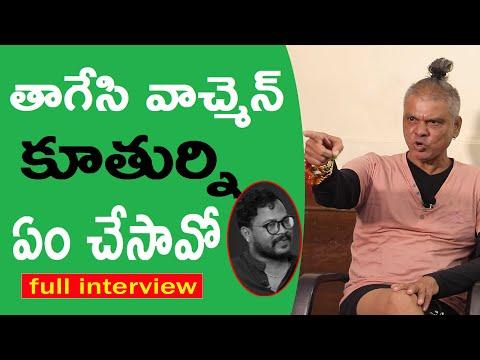 Rakesh Master full  interview || Anchor Sreedhar || Sree Med
