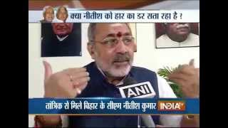 Tantrik Video: Giriraj Singh Takes on Bihar CM Nitish Kumar - India TV