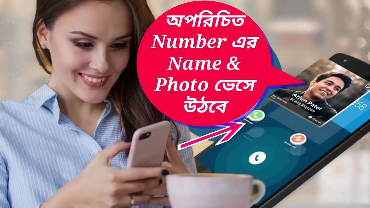 Number finder with Picture and Name  Eyecon Android software By Apk Reciew  Bangla