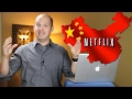 How to Watch Netflix in China | An Expat's Guide