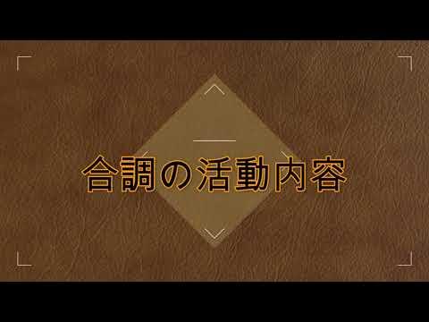 【近畿大学】学友会連合会合同調査委員会2018