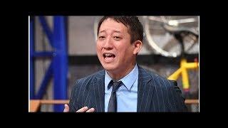 サバンナ高橋、長嶋一茂の発言は「まったく嫌な感じがしない」| News Ma...
