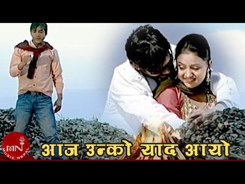 Aaja Unko Yaad Aayo