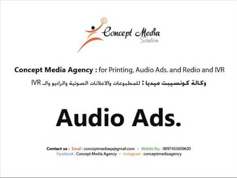 Fantastic Four Movie Audio Ads. with concept media agency