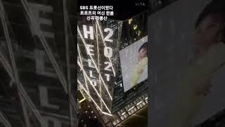 """다음카페 한봄 공식팬카페 봄나라 """"와룡산&qu…"""