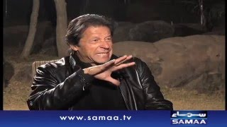 Imran Khan talking about Reham Song - News Package - 08 Jan 2016