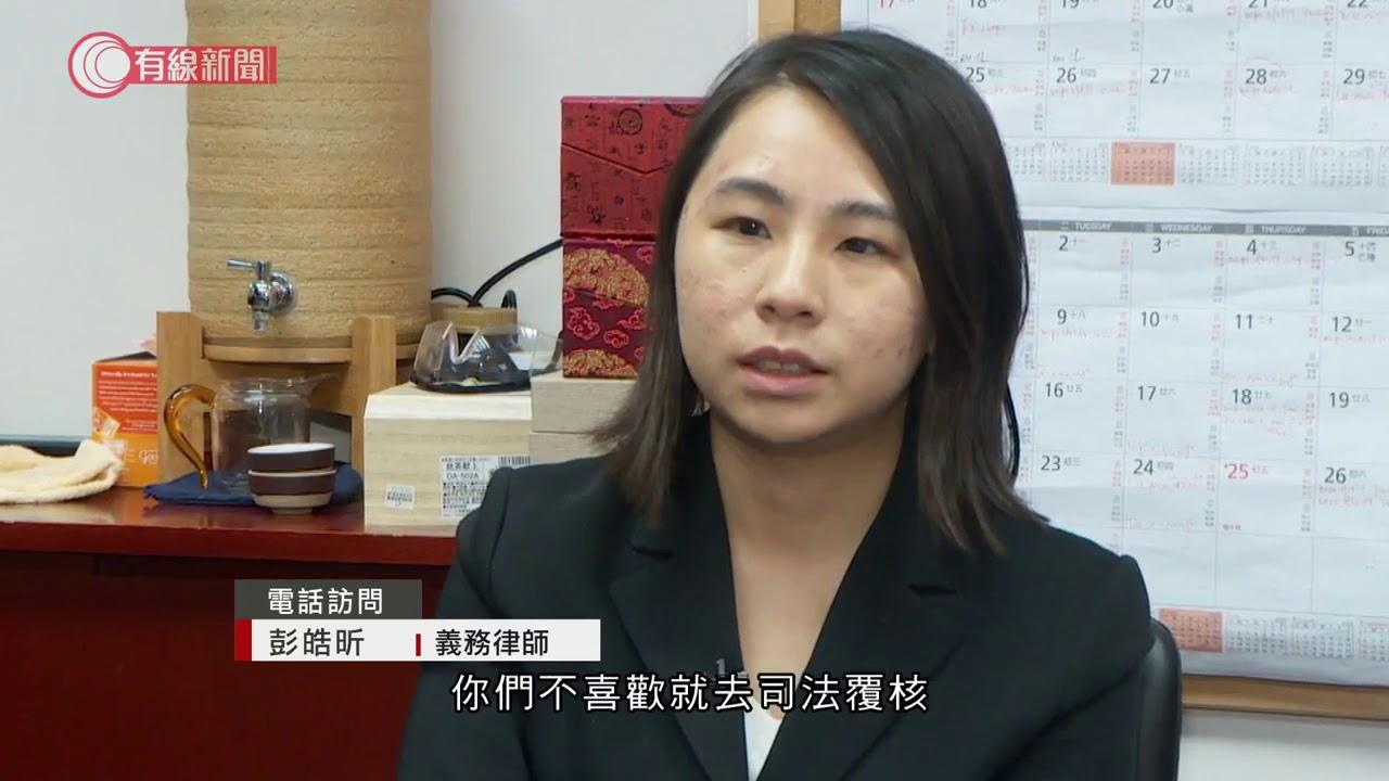 警方檢取十名涉違國安法被捕人DNA樣本 義務律師:不合比例 - 20200704 - 香港新聞 - 有線新聞 CABLE News - YouTube