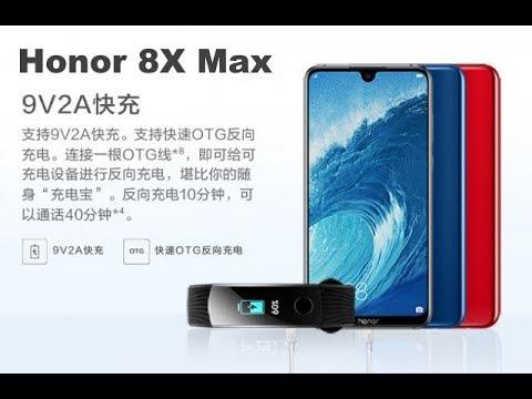 Honor 8X Max, AGM X3, Vivo V11 pro, business Chinois en berne ,Accrotidienne du 29 Aout