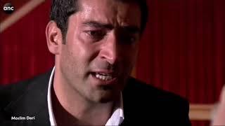 الخال رامز يطرد ايزيل بسبب قتله لسيكيز