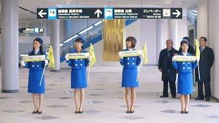 オンチなバスガイドが、日本一の音楽一家(!?)に恋をした。 ワケあり...