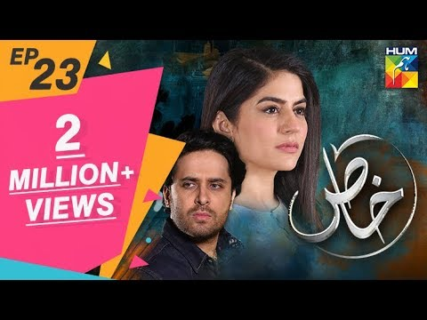 Khaas Episode #23 HUM TV Drama 25 September 2019