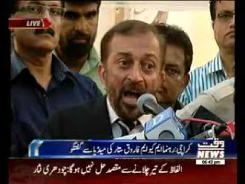 KARACHI: Farooq Sattar Media Talk