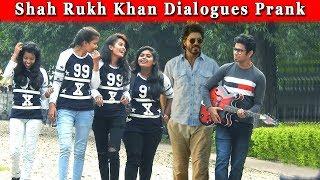 Shah Rukh Khan Dialouges Prank    SRK Birth Day Special Prank    FUNDAY PRANKS