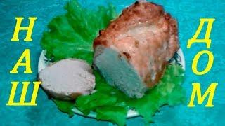 Очень вкусная ДОМАШНЯЯ БУЖЕНИНА из свинины