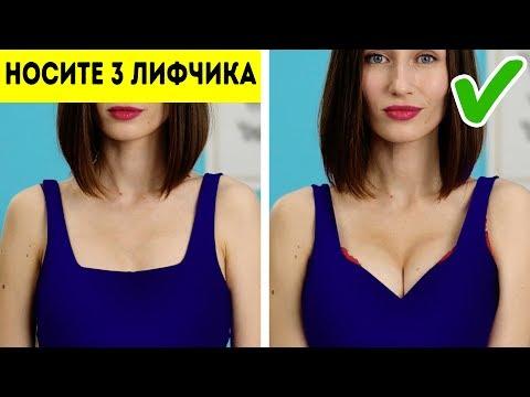 ПРОВЕРЕНО  26 ВИРУСНЫХ ИНТЕРНЕТ ЛАЙФХАКОВ