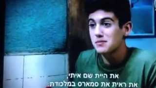 גאליס עונה 3 פרק 110