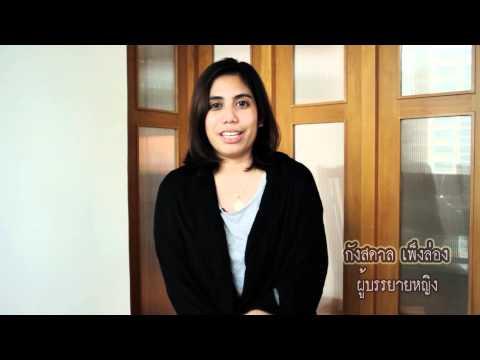 """บทสัมภาษณ์ กังสดาล เพ็งล่อง ผู้รับบท ผู้บรรยายหญิง ในละครเวที  """"เพื่อชาติ เพื่อ humanity"""""""