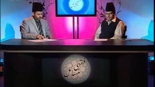 Fiqahi Masail #42, Nikah and Haq Mahr, Teachings of Islam Ahmadiyya (Urdu)