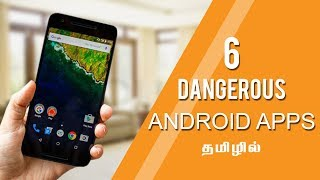 6 Dangerous Android Apps and You Should Uninstall Right Now | Technical Tamilan - டெக்னிகல் தமிழன்