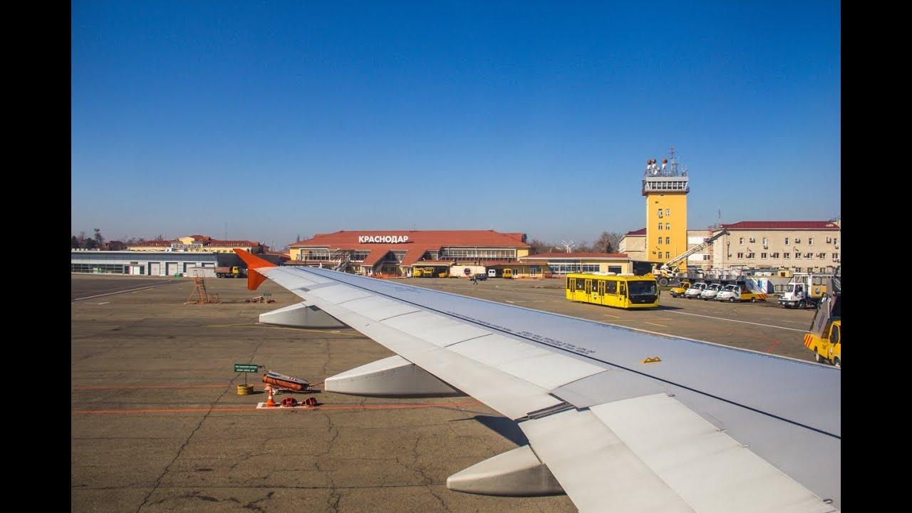 фото краснодара аэропорт