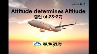 [한인 제일 침례 교회 Peachtree City] Attitude determines altitude (잠언 4:23-27)