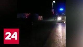 У поста ДПС в Ингушетии подорвался смертник - Россия 24