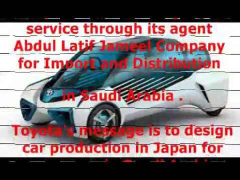 Toyota Inc Youtube