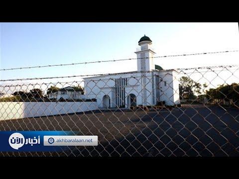 نيوزيلندا تعيد فتح المساجد بعد أسبوع من الهجوم الإرهابي