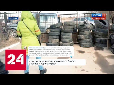 В Украинских городах