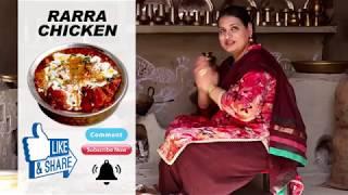 RARRA CHICKEN | COOK WITH KAUR