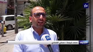 شكاوى من ارتفاع أسعار بعض أنواع الخضار خاصة البندورة في فلسطين - (28-6-2018)