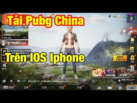 Hướng Dẫn Tải PUBG Mobile Trung Quốc Trên Iphone IOS | Cách Tải PUBG Mobile China