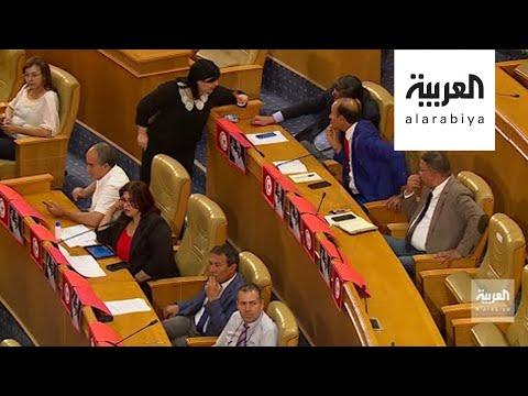 جلسة غير مسبوقة في برلمان تونس.. مساءلة الغنوشي  - نشر قبل 7 ساعة