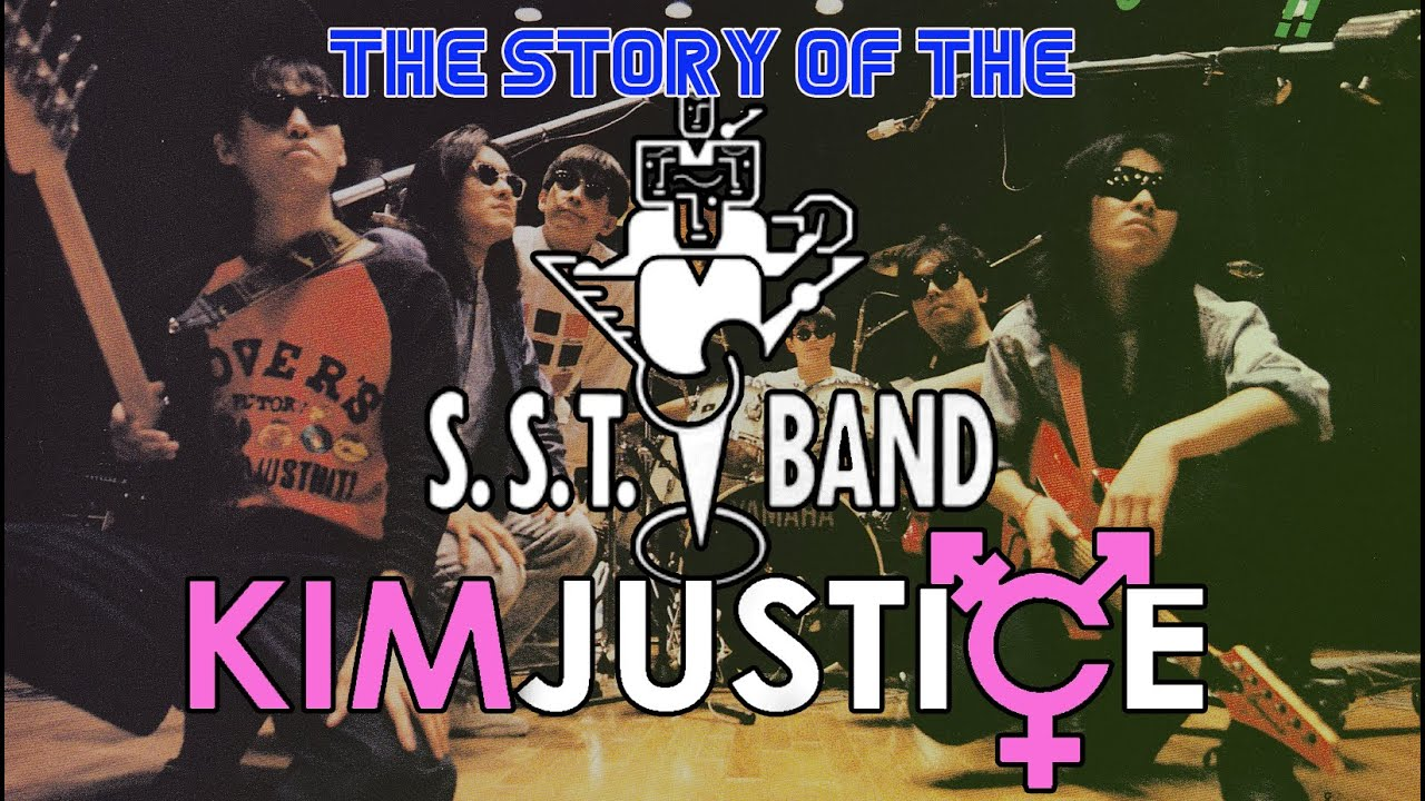 S.S.T.BAND