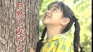 西尾舞生 福島民友 CM 福島和可菜 検索動画 30