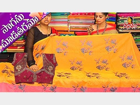 Mind Blowing Jaipur Kota And Ikkat Designer Sarees || Sogasu Chuda Tarama || Vanitha TV