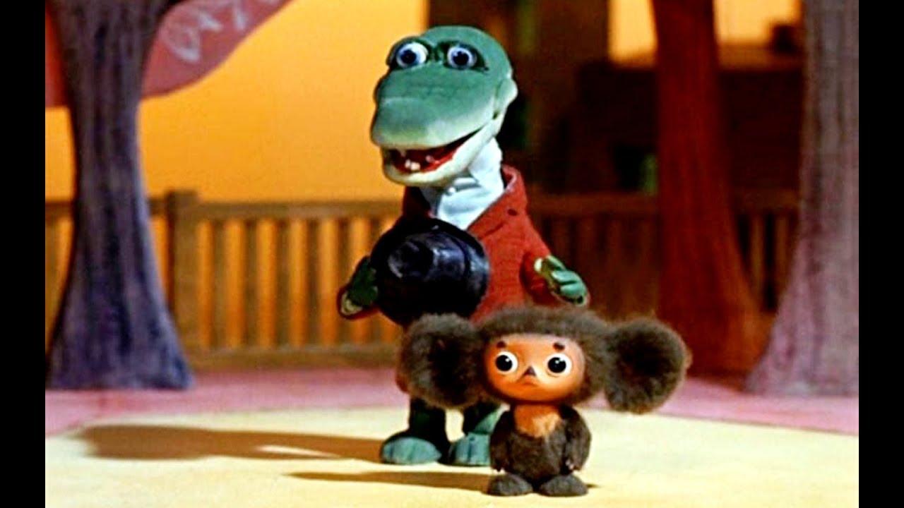 Заставка к мультсериалу Чебурашка и Крокодил Гена - YouTube