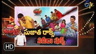 Jabardasth | 7th June 2018 | Full Episode | ETV Telugu