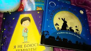 Обложка КНИГА Goodnight Baby Moon книга ночник интерактивная книга для детей