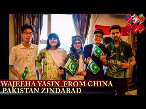 EURO ASIA WORLD 23.09.2016 WAJEEHA YASIN FROM CHINA