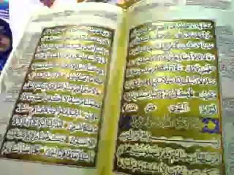 Kashmiri Naat - The Best of Kashmiri Sufi Poetry - 1.mp4