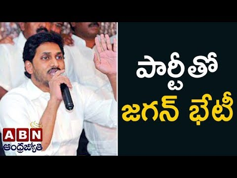 YSCP Jagan meets MPs to discuss strategy around no confidence Motion | Praja Sankalpa Yatra | ABN