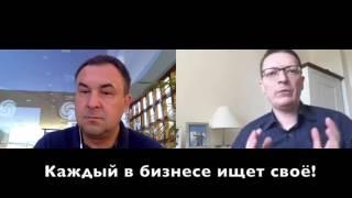 Павел Анненков автор «Ошибки на миллион долларов» в программе