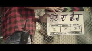 O Jatt || Rami Randhawa & Prince Randhawa || Ramaz Music || New Punjabi Song 2017
