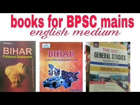 English medium books for BPSC in market books for bpsc english medium books 