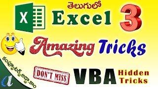 Excel #3 Amazing Tricks    VBA & Hidden Tricks    www.computersadda.com