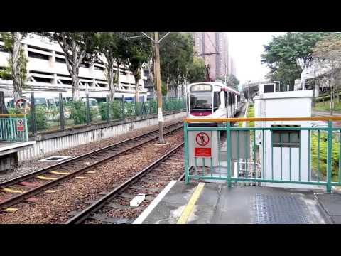 MTR Light Rail Tuen Mun Hospital Station Part 2