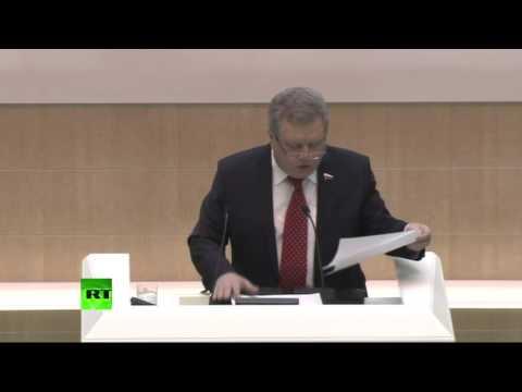 Рассмотрение вопроса о принятии Крыма в состав РФ в Совете Федерации