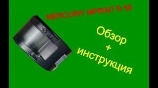 Термопринтер Mprint R 58 обзор + инструкция по печати.
