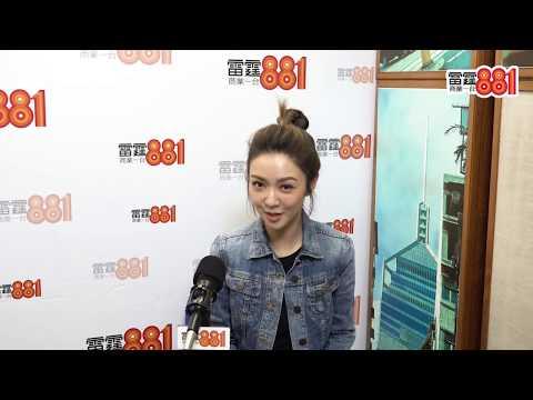 「黃金筍盤」薛凱琪憧憬30歲前結婚 古天樂Juno曾力邀過檔?